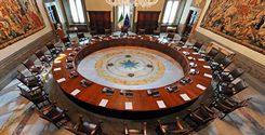 file/Image/dalleRegioni/consiglioministri.jpg