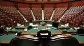 file/Image/dalleRegioni/parlamento-473x250.jpg